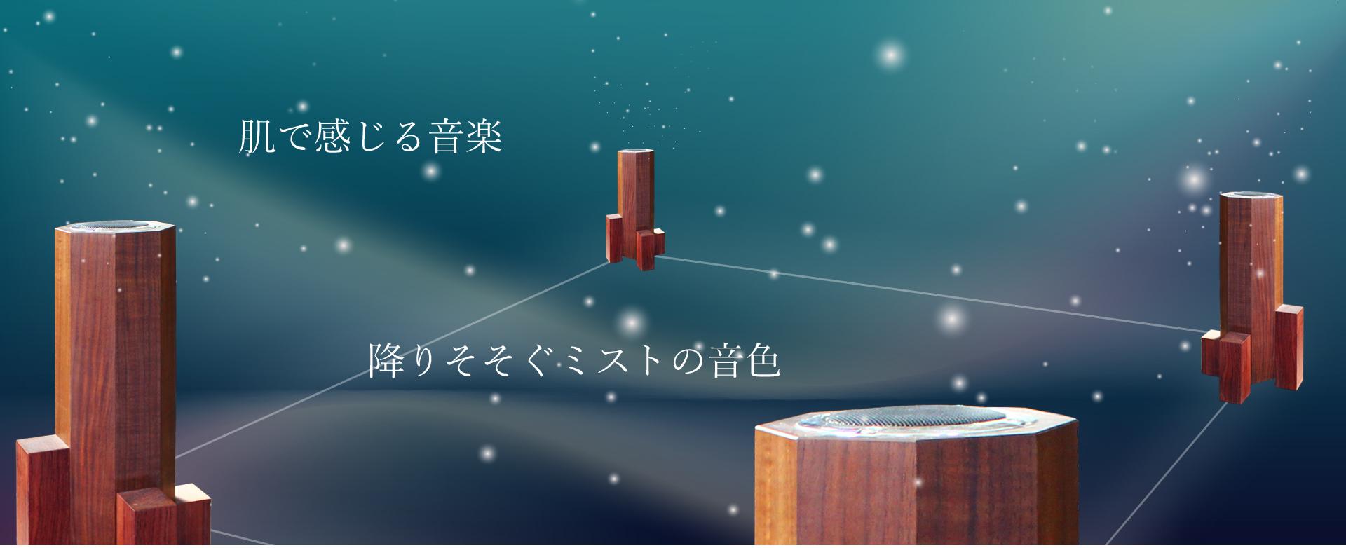 speaker_img